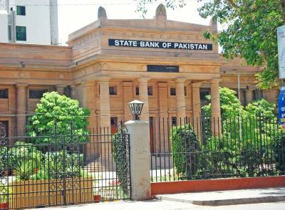 In positive economic development, Pakistan Foreign Exchange Reserves hit 3 years high