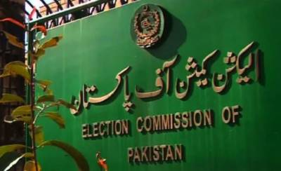 PTI Government submits new application in ECP over foreign funding case
