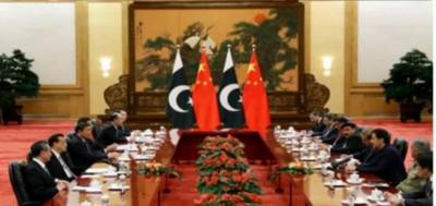 CPEC turns out to be the largest investment project in geo economic growth