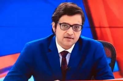 Mumbai Police unveils WhatsApp record of TV anchor regarding secret Pulwama Attack