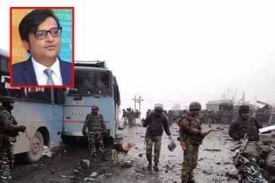 India's conspiracy theory against Pakistan exposed
