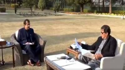 PTI government mulls plan to convert Gilgit Baltistan into a World Class tourist destination