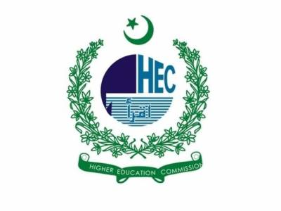 HEC announces new PhD scholarships policy