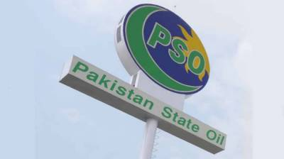 Pakistan State Oil faces case in International Court for PML N era issue