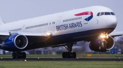 British Airways London bound flight makes emergency landing at Islamabad Airport