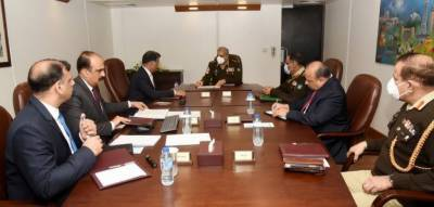 COAS General Qamar Bajwa lauds efforts of ISI for National Security