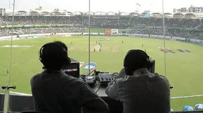 Pakistan Vs South Africa Test and T20 series commentators panel announced