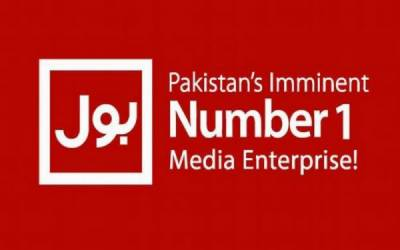 PEMRA suspends licence of Bol News channel