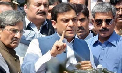 Supreme Court announces verdict in bail plea of Hamza Shahbaz Sharif