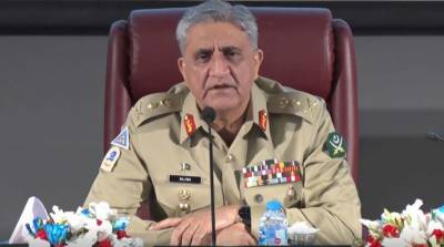 COAS General Qamar Bajwa held important meeting with US Ambassador in Islamabad