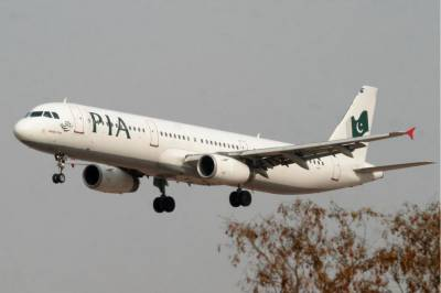 PIA gets the Malaysian impounded plane back after paying $7 million