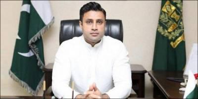 Brand Pakistan: Zulfi Bukhari launches new initiative for promotion of tourism in Pakistan