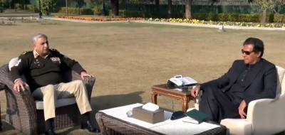 COAS, ISI Chief held important meeting with PM Imran Khan