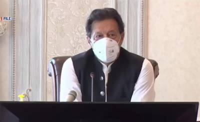 PM Imran Khan held important session of government spokespersons and party leadership