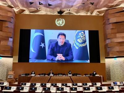 PM Imran Khan presented 5 points agenda to address global prosperity at UNCTAD address