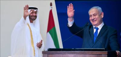 UAE and Israel make historic development over bilateral diplomatic relations