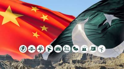 CPEC Cabinet committee meeting reveals positive progress on mega projects