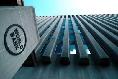 Government of Pakistan seek $12 billion loan from World Bank