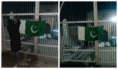 In a worst for Indian PM Modi, Pakistani flag hoisted in Srinagar on Indian Republic Day