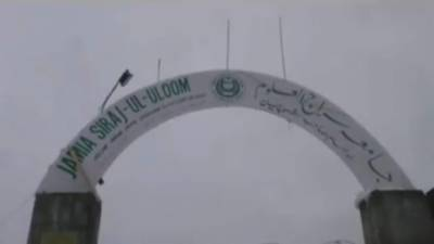 Indian Army forcibly used madrasas for official functions of Indian Republic Day
