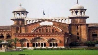 Judicial Commission of Pakistan seek fresh names for appointment as LHC Judges