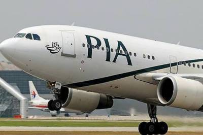 Malaysian Court orders release of PIA plane held at the Airport