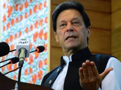 PM Imran Khan for expediting the development projects in KP