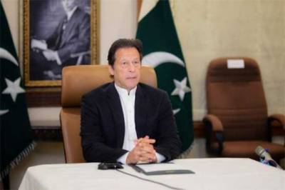 PM Imran Khan takes important decisions in joint parliamentary meeting