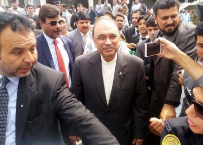 Supreme Court takes action on Asif Zardari plea against NAB