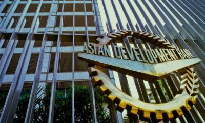 Asian Development Bank approved lending plan of $10 billion for economic recovery of Pakistan