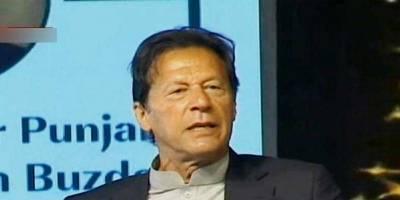 PM Imran Khan congratulated CM Punjab Usman Buzdar