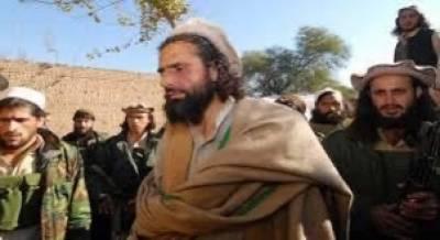 Top anti Pakistan TTP affiliate LeI Chief Mangal Bagh killed in Afghanistan blast