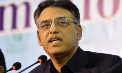 Asad Umer reveals good news for Pakistanis on the Coronavirus vaccine front