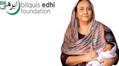 Bilquis Edhi declared as the person of the decade by Impact Hallmarks