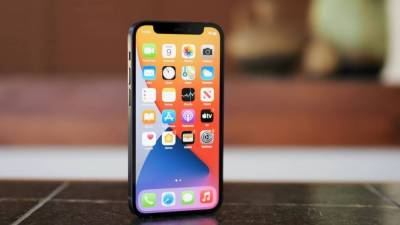 Apple iPhone 12S new features revealed