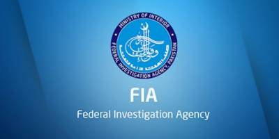 Digitonics scam: FIA to launch crackdown across country
