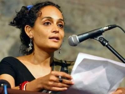Indian analyst Arundhati Roy yet again exposes Modi regime anti conversion laws against Muslims