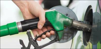 Petroleum prices increased by PTI government yet again