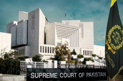SC gives verdict in US journalist Daniel Pearl murder case appeal