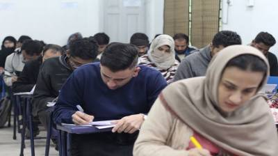 CSS 2019 written exams results to be nullified?
