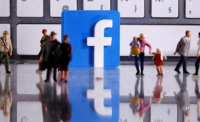 Facebook launches new interesting feature for users across the World