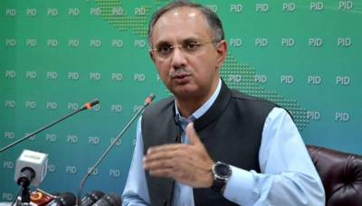 Pakistan seeks greater US investment in energy sector