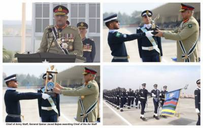 COAS General Qamar Bajwa strong message on occasion of PAF Graduation Ceremony