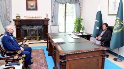 PAF Chief met PM Imran Khan in Islamabad