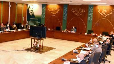ECC meeting jn Islamabad takes important decisions