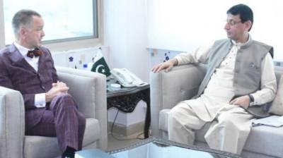 Pakistan seek German support in IT and Telecom sectors