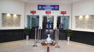 Punjab Police established specialised investigation units at Police Stations