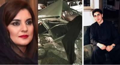 Azlan Khan, son of Kashmala Tariq breaks silence over G11 traffic accident