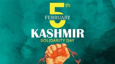 In a diplomatic victory for Pakistan, American state of New York to officially observe February 5 as Kashmir American Day