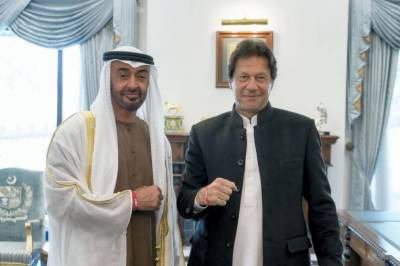 Pakistan and UAE inch closer further
